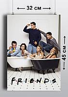 Плакат А3, Друзья 4