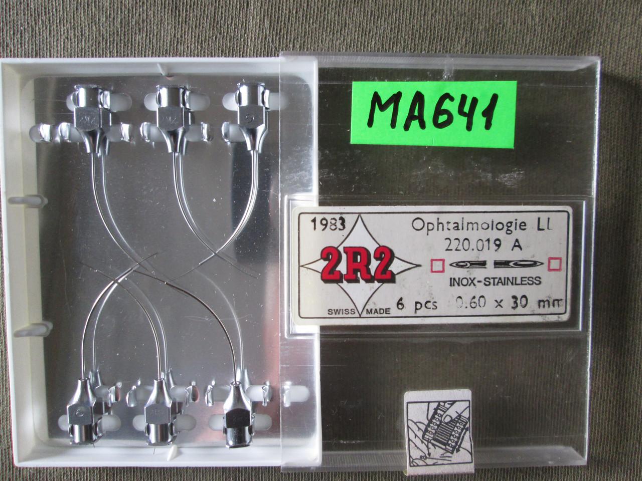 Игла офтальмологическая тупая изогнутая для промывания слезного канала 0,7х60 мм (уп.№6)
