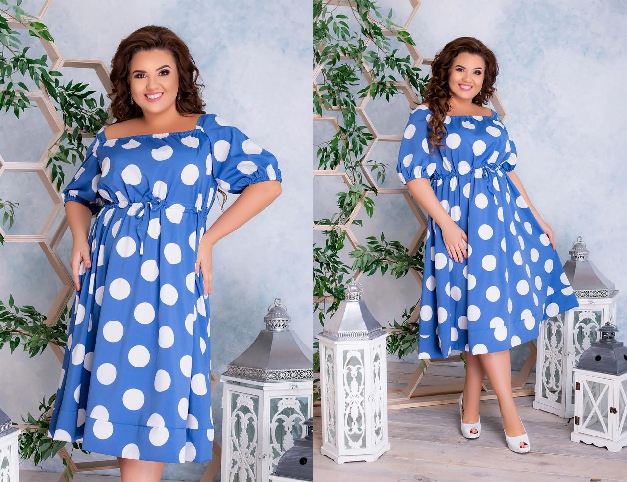 Стильное платье   (размеры 48-62) 0242-02