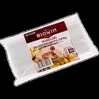 Набор пакетов для ветчинниц Browin на 0,8 кг 20 шт