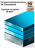 Vortex Spas Mercury 200*200см гідромасажна ванна, фото 6
