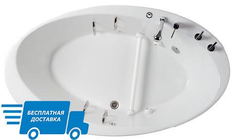 Aquator AQ6 медицинская ванна для принятия родов