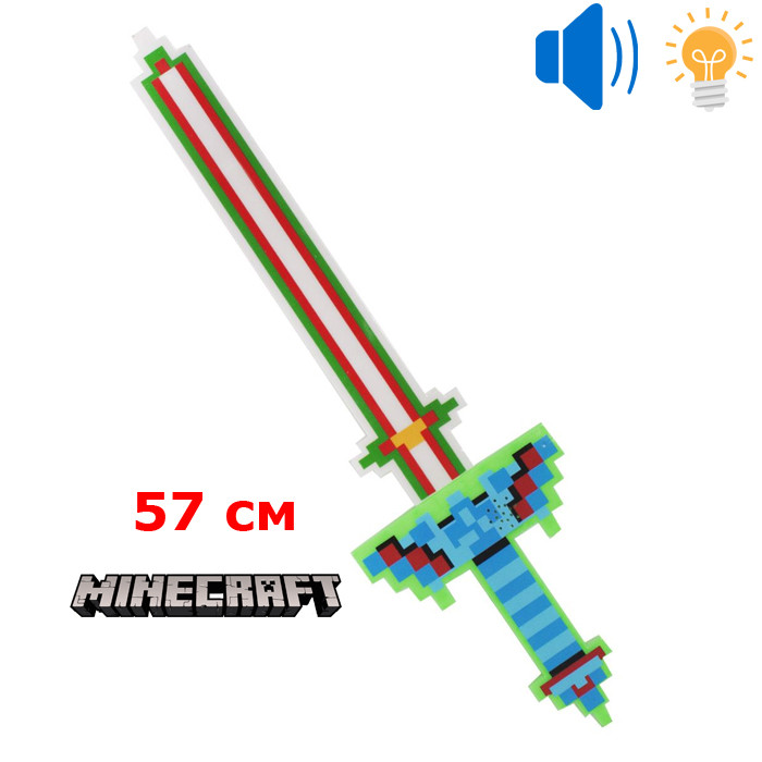 Самурайский меч Майнкрафт, свет, звук (зеленый) , 57 см