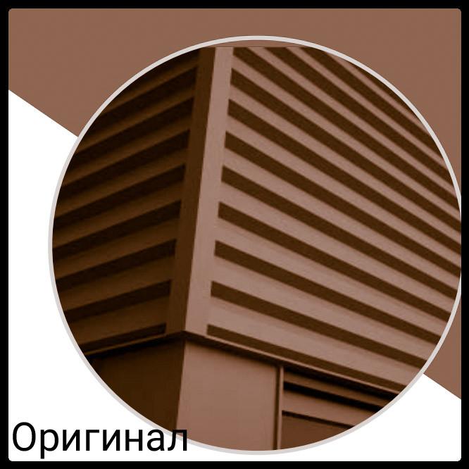 """Фасадные панели """"Оригинал"""" РЕ 8017 коричневый глянец, 0.5 мм, Польша Arcelor Mittal"""