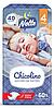 Подгузники детские Chicolino 4 (7-14 кг), 40 шт