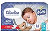 Подгузники детские Chicolino 5 (11-25 кг), 36 шт