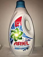 Гель для прання Ariel + Lenor універсальний  6050 мл