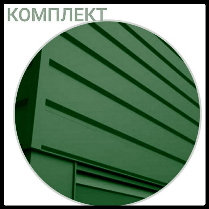 "Металлосайдинг   фасадные панели   ""Комплект""   Термастил   RAL 6005 • зеленый глянец   0,5 мм."
