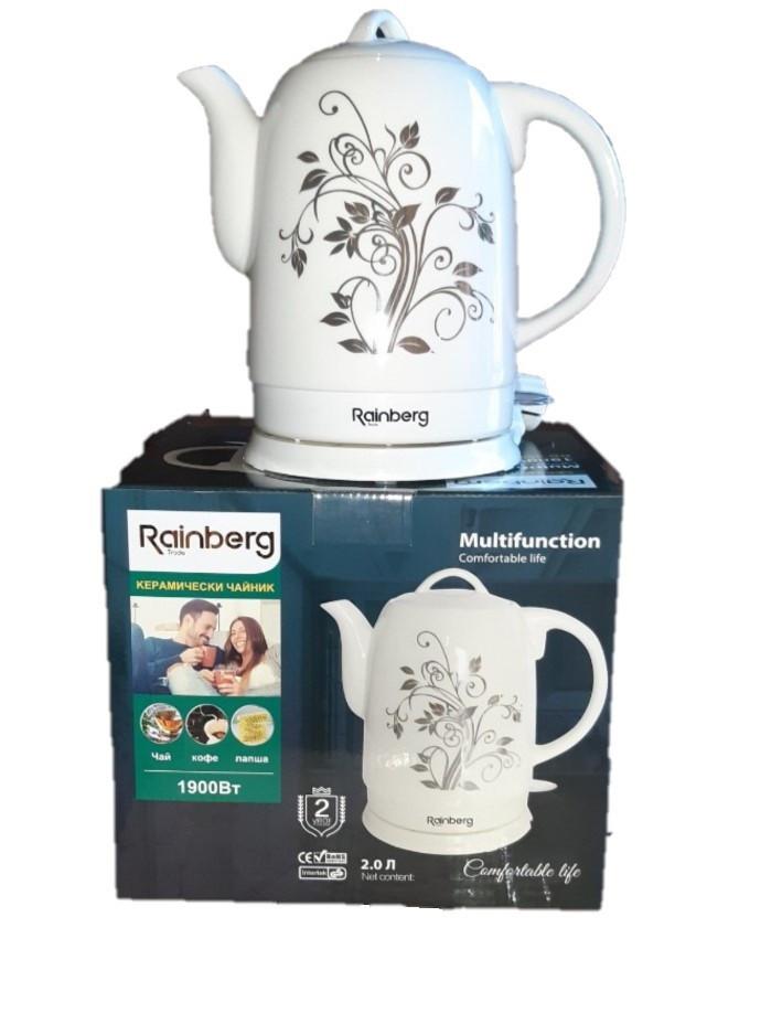 Чайник керамический Rainberg 2 л