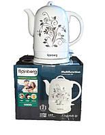 Чайник керамический Rainberg 2 л, фото 1