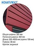 """Металлосайдинг   фасадные панели   """"Комплект""""   Термастил   RAL 6005 • зеленый глянец   0,5 мм., фото 2"""