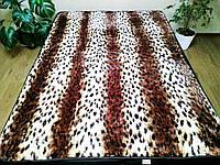"Плед ""Леопард""(Полуторного размера)"