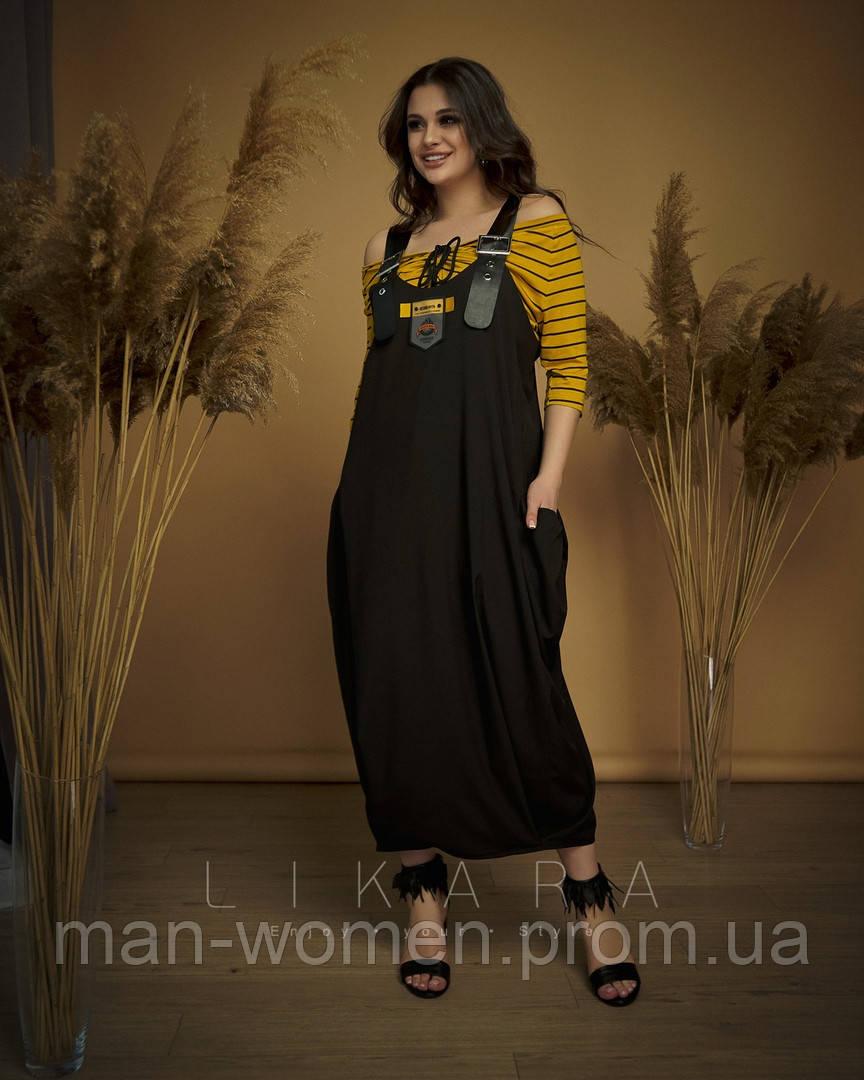 Современный костюм двойка сарафан+футболка для стильных девушек - Размеры: 50,52,54,56; РОЗНИЦА +30грн
