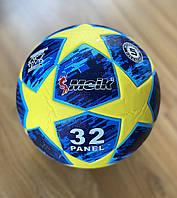 Мяч футбольный Meik