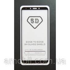 Захисне скло 5D Samsung Galaxy A6S 2018 full glue black