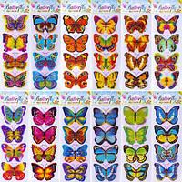 Наклейка Бабочка 327 голограмма
