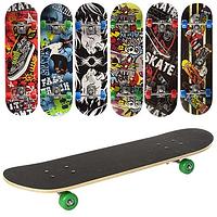 Скейт MS 0354-2, 70,5-20 см, алюм.подвеска, колеса ПВХ, 6 видов