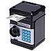 Копилка Сейф Ukc электронная с кодовым замком для бумажных денег и монет 149596, фото 2