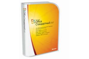 Microsoft Office Project Стандартный 2007 BOX (076-03763) поврежденная упаковка