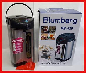 Термопот Blumberg RB-629 5,8L, фото 2