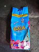 Стиральный Порошок Гала 8кг Французский аромат.