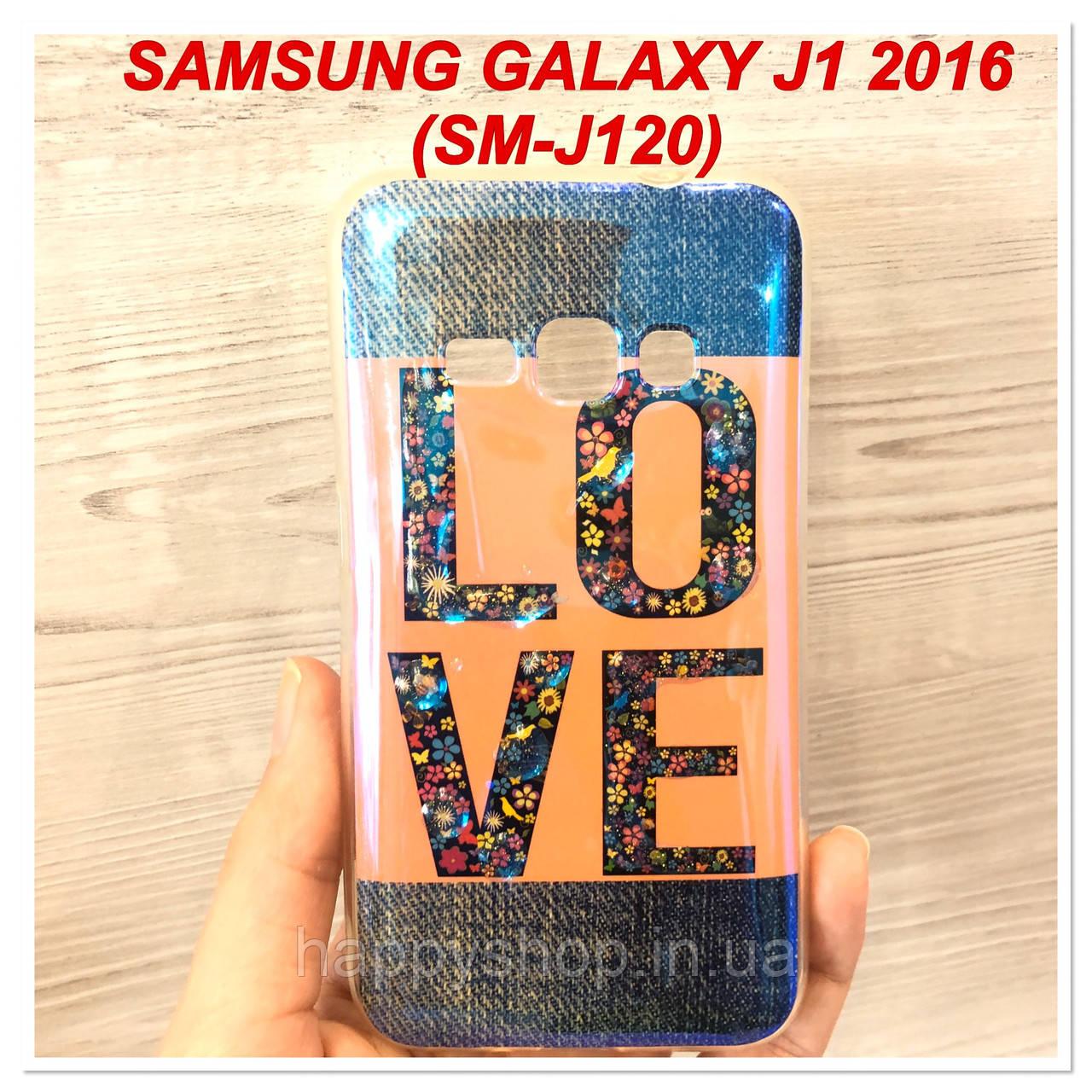 Силиконовый чехол с рисунком для Samsung Galaxy J1 2016 (SM-J120) Jeans love