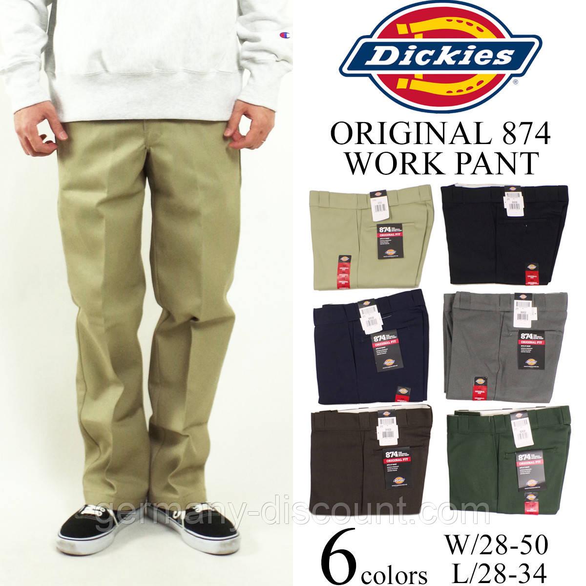 Брюки Dickies 874