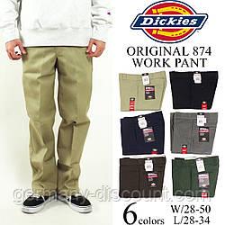 Штани Dickies 874