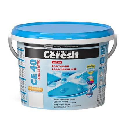 Затирка Ceresit CE-40 светло-серая 2кг, фото 2
