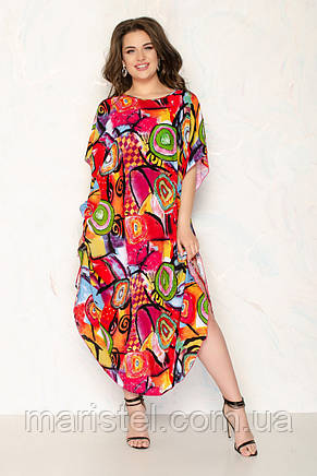 Женское платья длинное 1281-2, фото 2