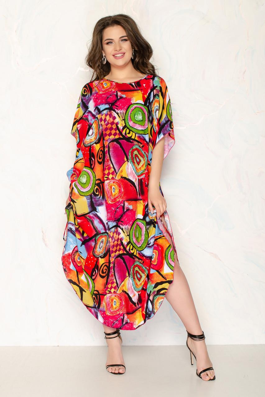 Женское платья длинное 1281-2
