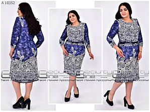 Красивое женское платье в большом размере размер: 52.54.56.58