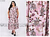 Красивое женское платье в большом размере размер:54.56.58.60.62.64, фото 2