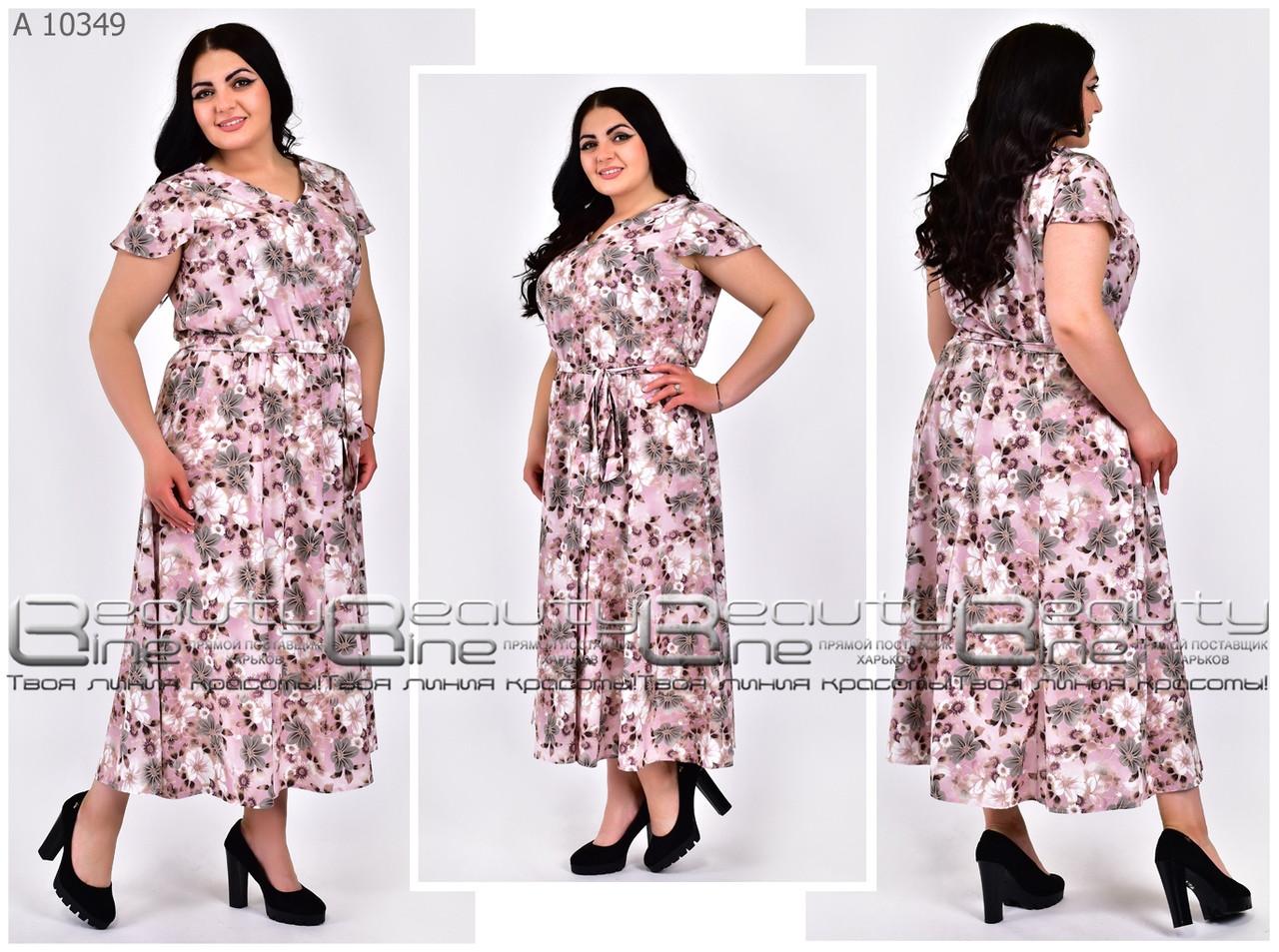 Красивое женское платье в большом размере размер:54.56.58.60.62.64