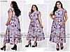 Красивое женское платье в большом размере размер:54.56.58.60.62.64, фото 3