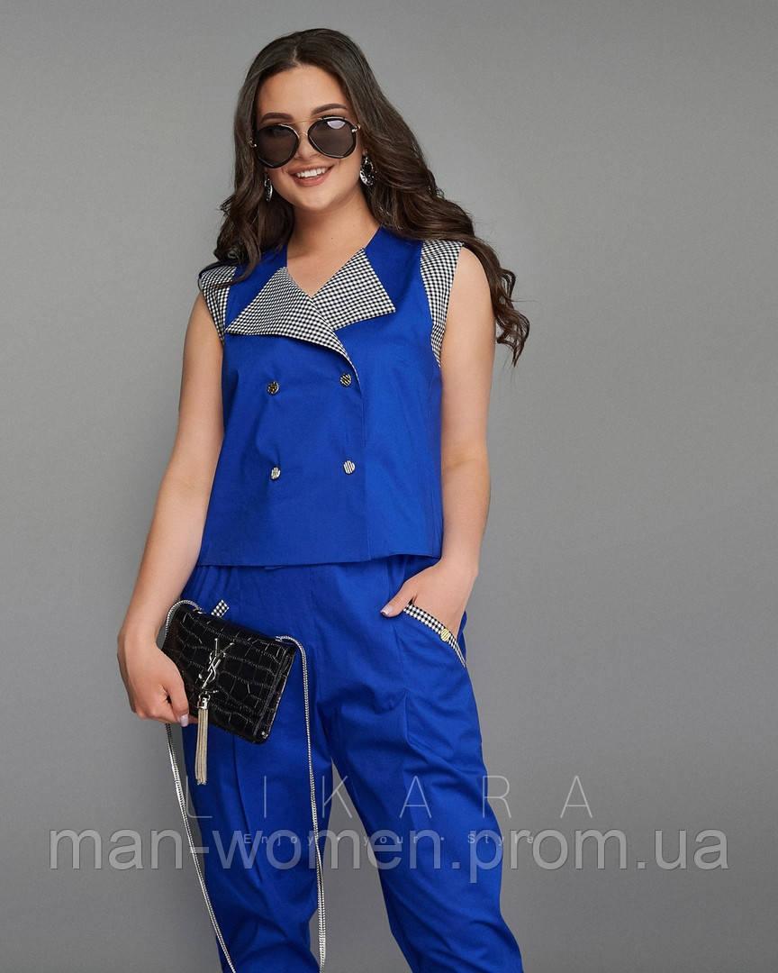 Стильный костюм двойка для современных девушек - Размеры: 50,52,54,56; РОЗНИЦА +30грн