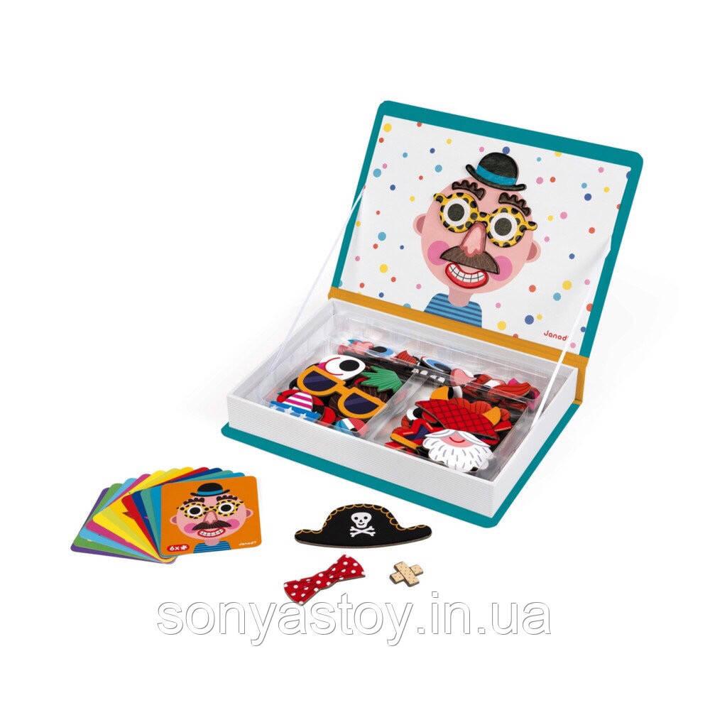Магнитная книга - Смешные лица - мальчик, девочка, 2+