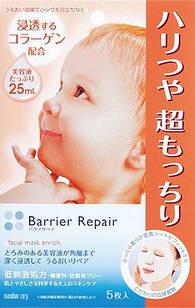 Mandom Barrier-Repair увлажнающая маска с  низкомолекулярным проникающим коллагеном 25 мл эссенции 5 шт
