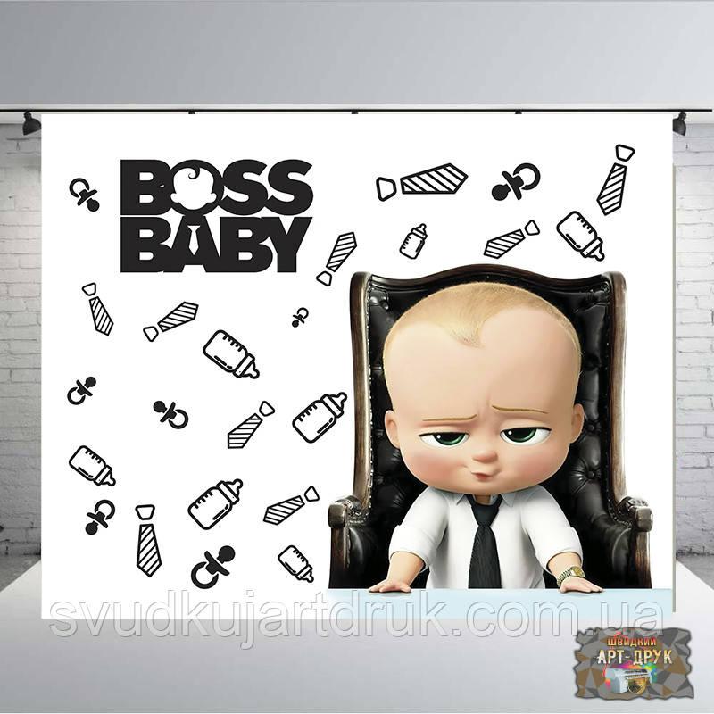 Дизайн ДН БЕСПЛАТНОБанер 2.5х2,3х2.Boss Baby/ / для хлопчика.Друк банера |Фотозона|Замовити банер|