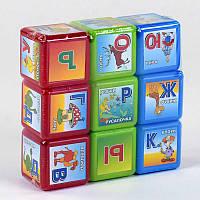 Кубики M-Toys Азбука на русском 9 шт. SKL11-180505