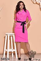 Яркое сочное платье цвета фуксия с воротником хомут и контрастным поясом с 48 по 62 размер