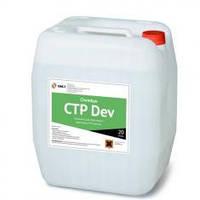 Проявитель для термальних СТР пластин Chembyo CTP Dev