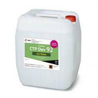 Проявитель для термальних СТР пластин розширенный Chembyo CTP Dev UniPlates