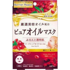 Mandom Barrier-Repair насыщенная масляная маска с маслом шиповника 4 шт