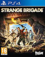 Strange Brigade Deluxe Edition (Недельный прокат аккаунта)