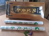 Моксы  полынные сигары  18*200 мм, фото 2
