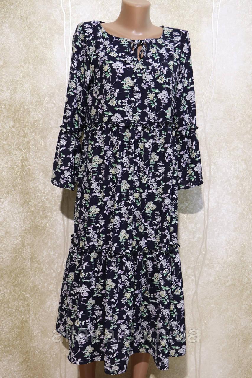 Модное летнее, длинное платье в мелких цветах. Модне, літнє, довге плаття .