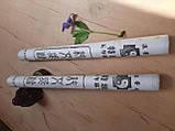 Моксы  полынные сигары  18*200 мм пятилетние 1:8, фото 3