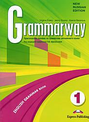Учебник  Grammarway 1 Student's book Russian edition