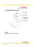 Світлодіод 15w з лінзою, світлодіодна матриця 15w 27-31V 5700K, фото 6